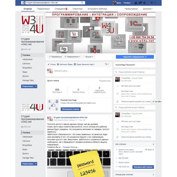 Теперь за нашими новостями можно следить в Фейсбуке