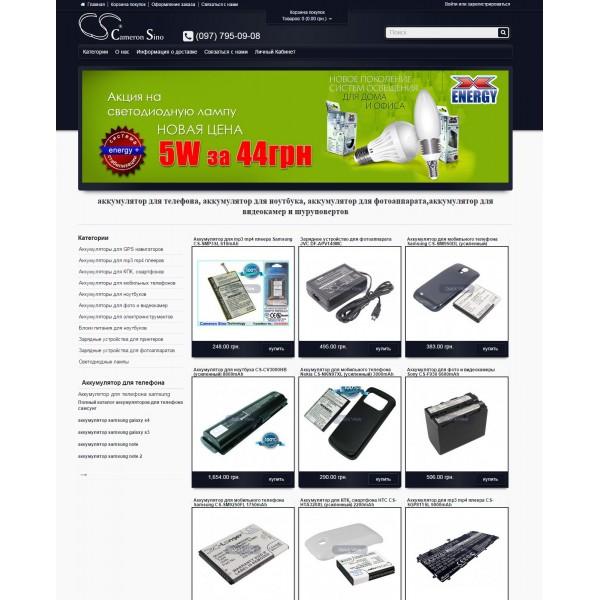 CameronSino.com.ua