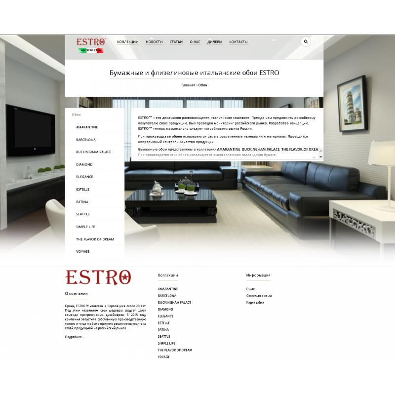 Представительский сайт