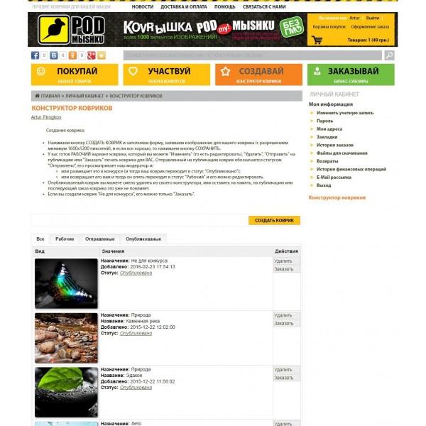 Podmyshku.com