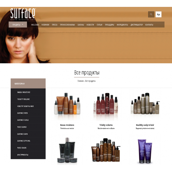 surfacehair