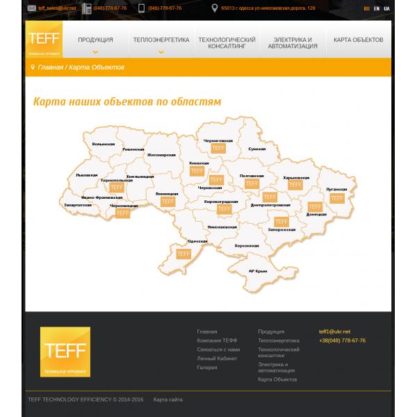 TEFF.com.ua